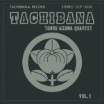 Tachibana is an ultra-rare Japanese jazz LP by the Tohru Aizawa Quartet, an album that was so elusive, some pondered whether it even existed.